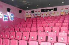 Cartoon Feline Cinemas