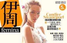 Subtle Asian Editorials