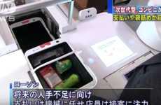 Autonomous Cashier Stations